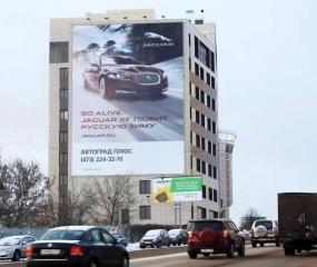 Брандмауэр «Jaguar» - ул. Ленина, д. 7