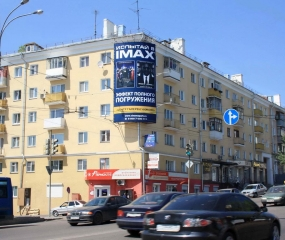 Брандмауэр «IMAX» - ул. Степана Разина, д. 45