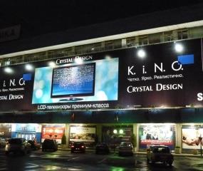 Брандмауэр «Samsung» - ул. Кольцовская, д. 35, ночной вид