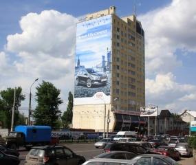 Брандмауэр «KIA» - ул. Ленина. д. 56