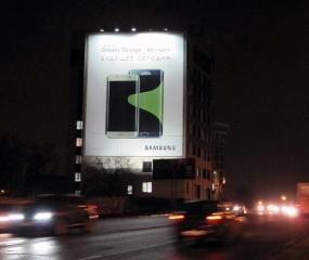 Брандмауэр «Samsung» - ул. Ленина, д. 7, ночной вид