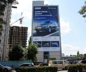 Брандмауэр «Lexus» - Московский пр-т, д. 4 (сторона Б)