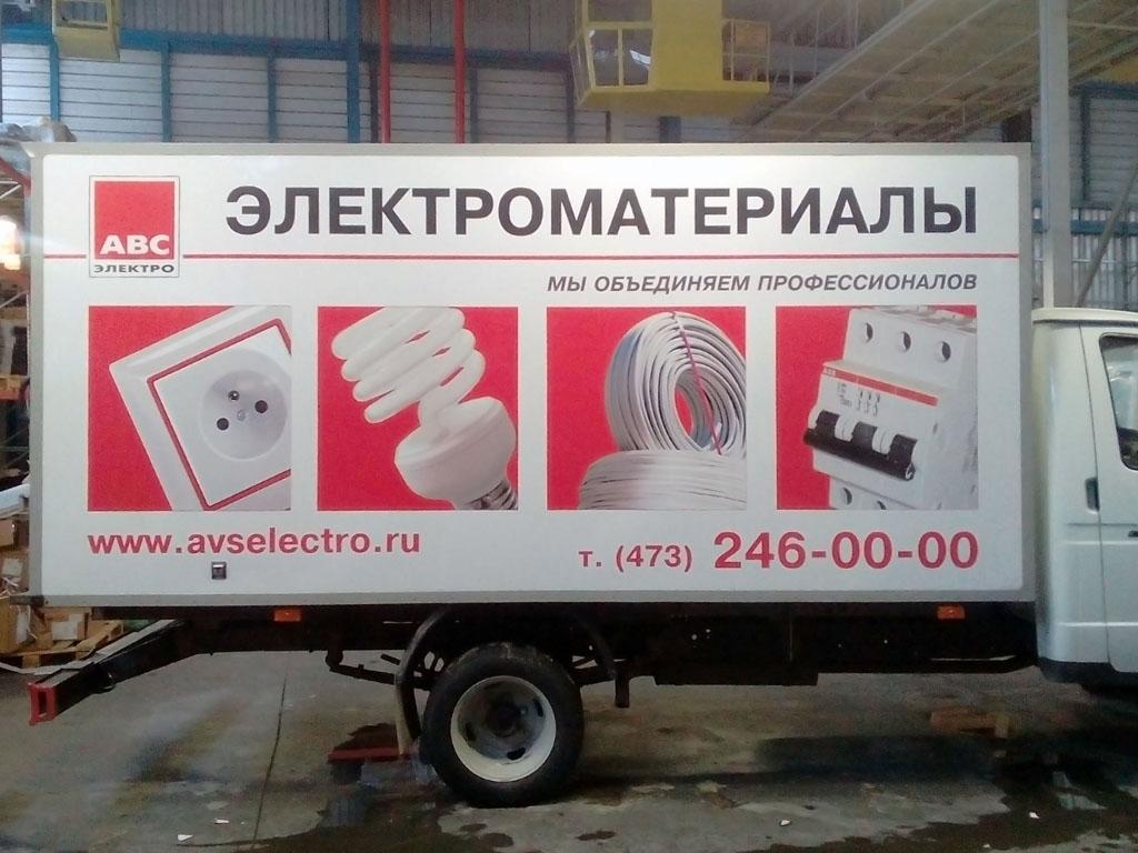 «АВС Электро» - пленка на автомобиле, перебрендирование