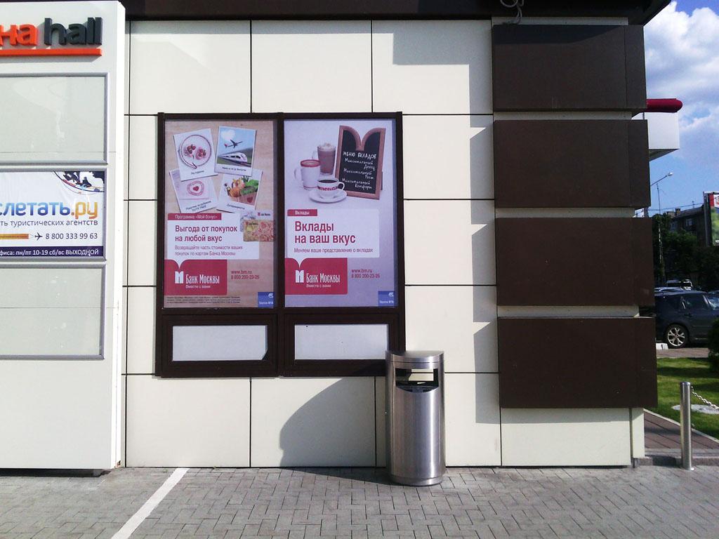 «Банк Москвы», г. Воронеж - пленка на витражных окнах, торцевой фасад