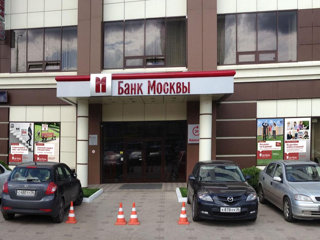 Макет витражных окон филиала «Банк Москвы», г. Воронеж, главный фасад