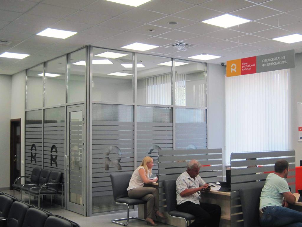 «Банк Российский Капитал», корпоративные полосы на витражах