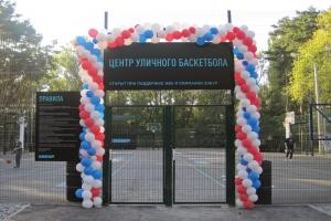 Завершены работы по изготовлению и монтажу входной вывески и стендов для Центра уличного баскетбола в парке «Алые Паруса», г. Воронеж