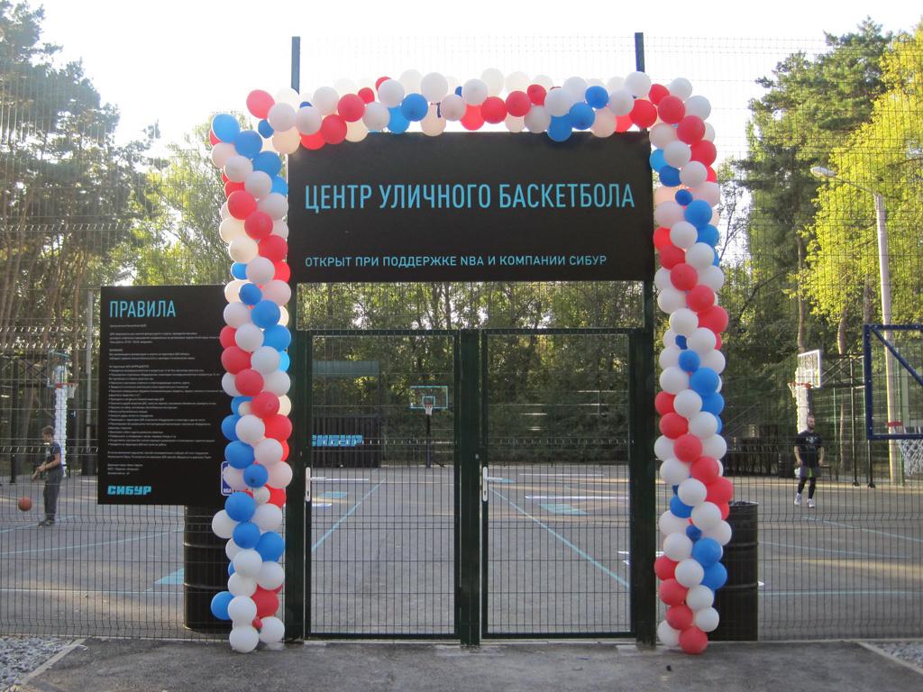 Входная вывеска «Центр уличного баскетбола»