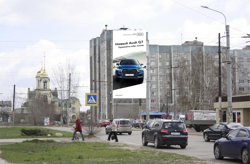 Брандмауэр ул. Хользунова, 107
