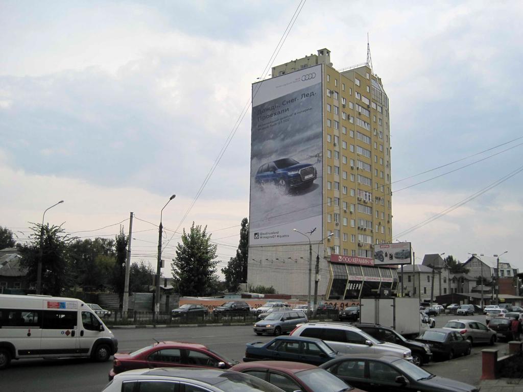 Брандмауэр Audi Q7 , ул. Ленина, д. 56