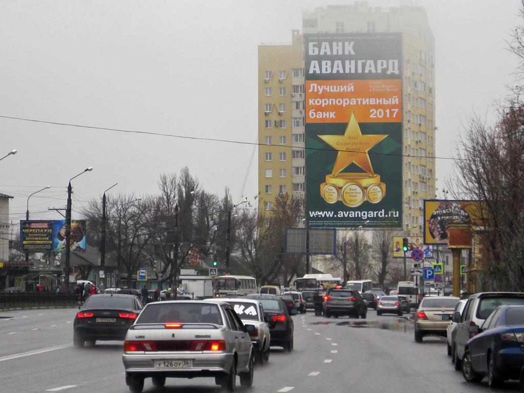 Брандмауэр «Авангард», ул. Ленина, д. 56, дневной вид