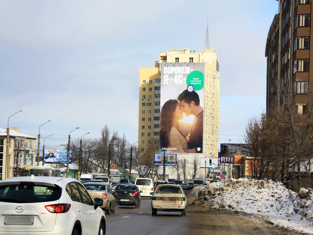 Брандмауэр «МегаФон 4G», ул. Ленина, д.56, дневной вид