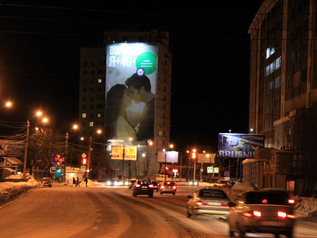 Брандмауэр «МегаФон 4G», ул. Ленина, д.56, ночной вид