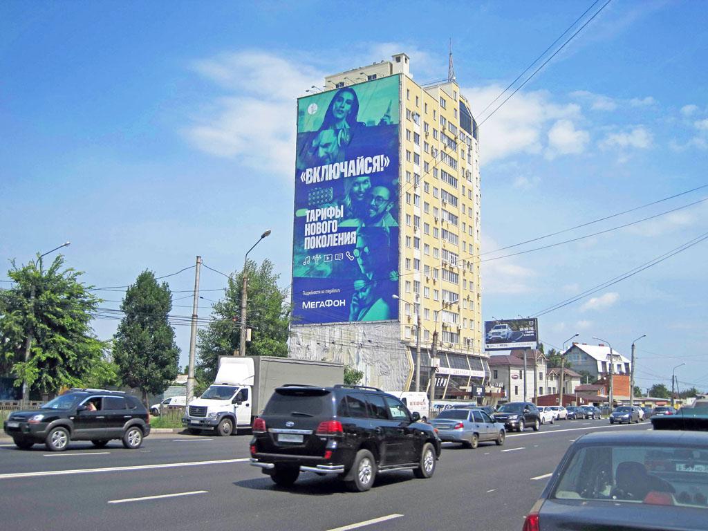 Брандмауэр «МегаФон» линейка тарифов «Включайся!», ул. Ленина, д.56, дневной вид