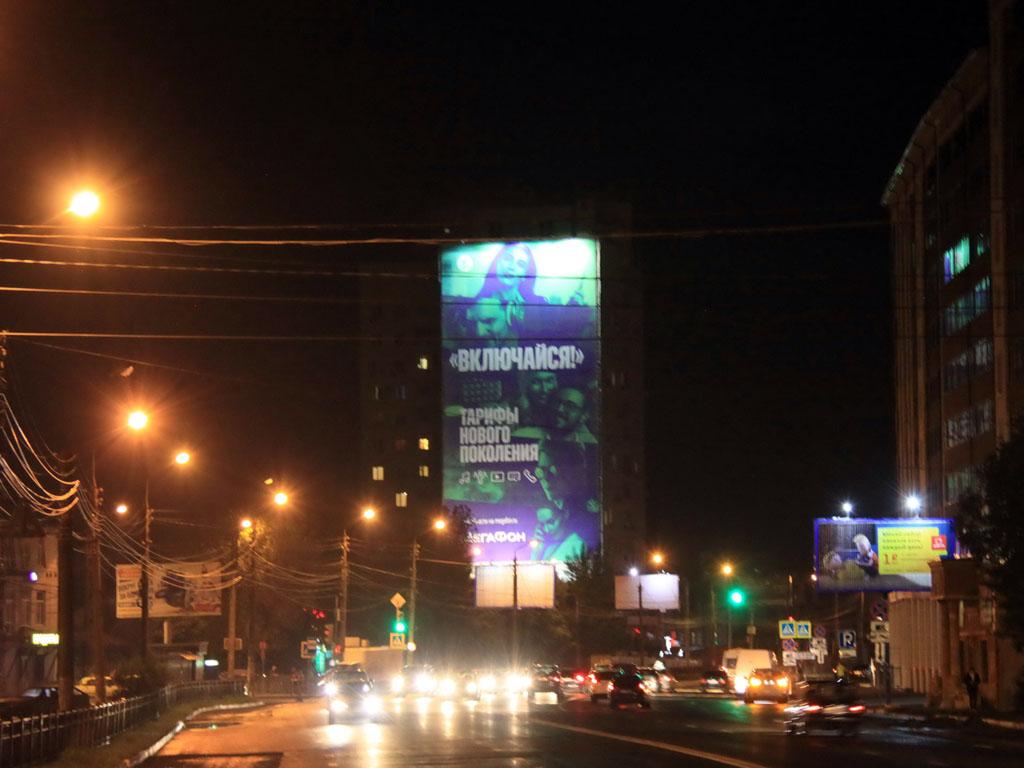 Брандмауэр «МегаФон» линейка тарифов «Включайся!», ул. Ленина, д.56, ночной вид