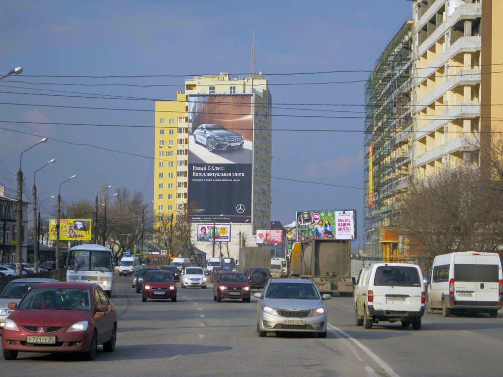 Брандмауэр «Mercedes» Новый E-Класс, ул. Ленина, д. 56, дневной вид