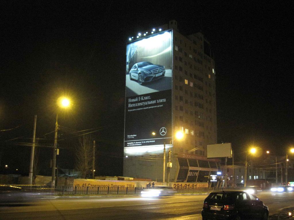 Брандмауэр «Mercedes» Новый E-Класс, ул. Ленина, д. 56, ночной вид