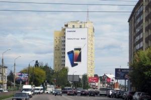Размещение рекламного баннера «Samsung» в рамка рекламной кампании нового смартфона Samsung Galaxy S7 edge