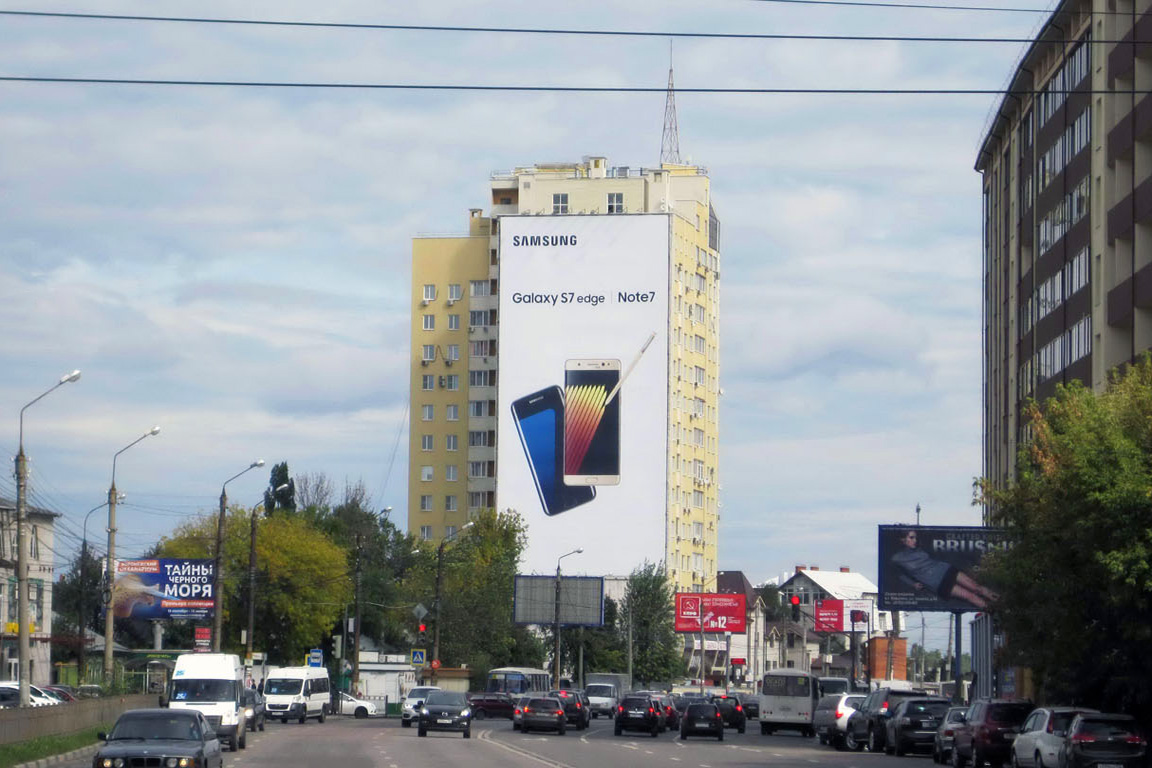 Брандмауэр Samsung Galaxy S7, ул. Ленина, д. 56, дневной вид
