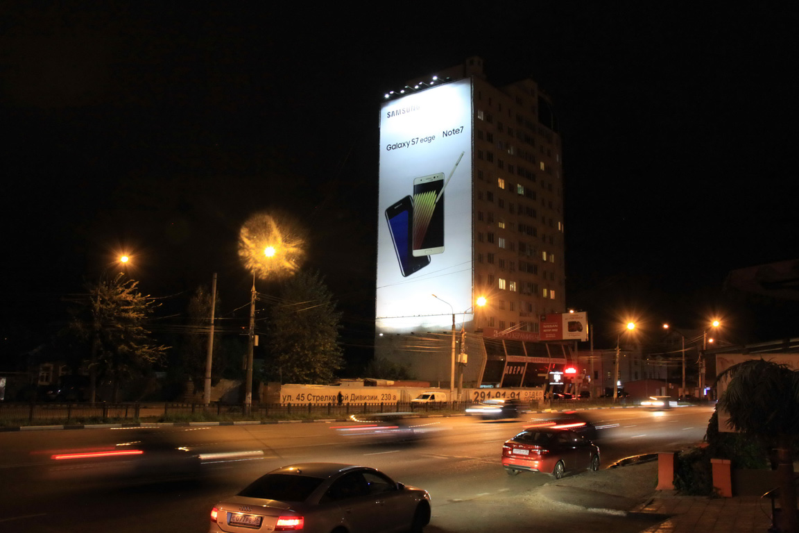 Брандмауэр Samsung Galaxy S7, ул. Ленина, д. 56, ночной вид