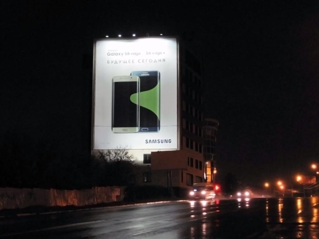 Брандмауэр Samsung Galaxy S6, ул. Ленина, д. 7, ночной вид