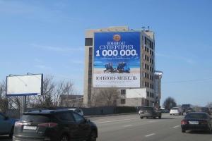 Монтаж рекламного баннера «Юнион» в виде брандмауэрного панно с новой интересной Акцией