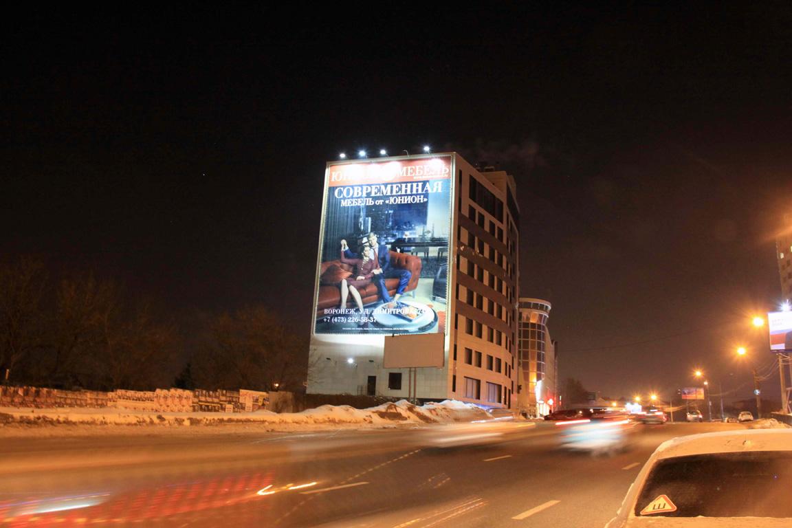 Брандмауэр «Юнион», ул. Ленина, д. 7, ночной вид