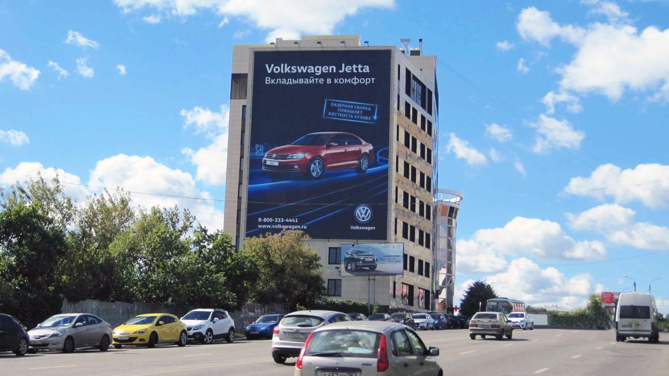 Брандмауэр «Volkswagen Jetta», ул. Ленина, д. 7, дневной вид