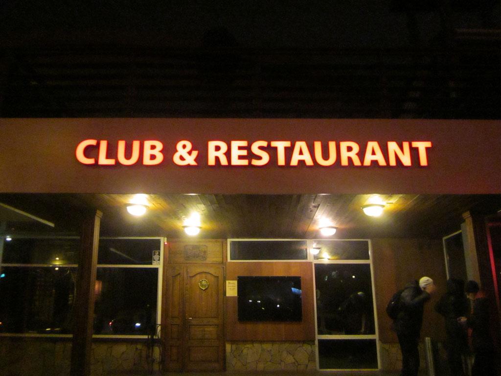 Фриз со световыми элементами «CLUB & RESTAURANT»