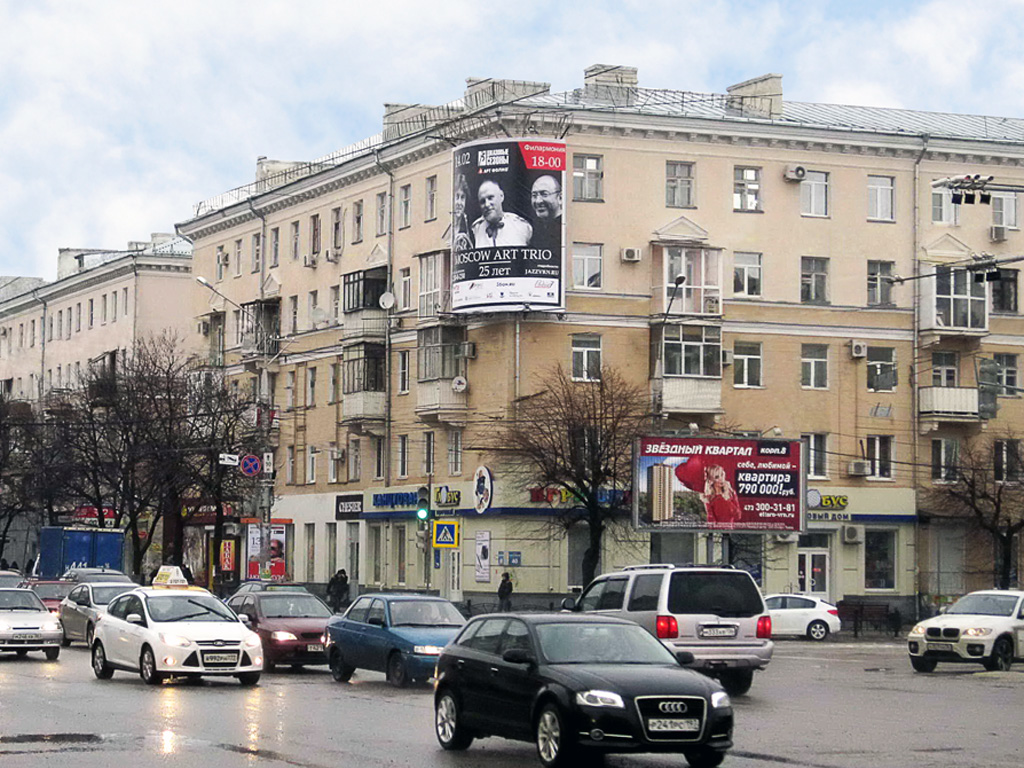 Брандмауэр с рекламой концерта ансамбля Moscow Art Trio, ул. Плехановская, д.40