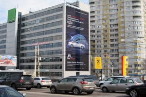 Изготовление и монтаж брандмауэрного панно в рамка представления специальной «Premium серии» концерна «AUDI»