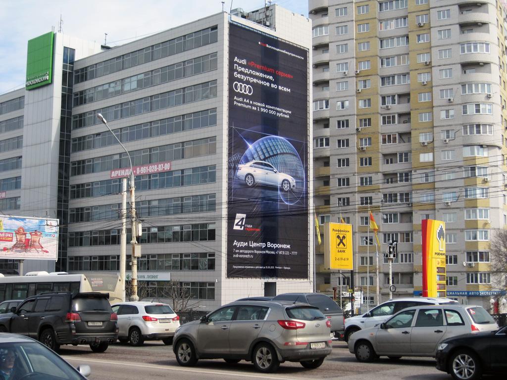 Брандмауэр Audi Premium серия, Московский пр-т, д. 4, дневной вид