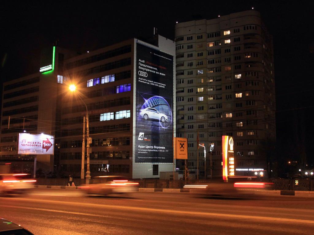 Брандмауэр Audi Premium серия, Московский пр-т, д. 4, ночной вид