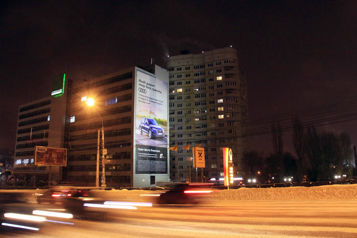 Брандмауэр Audi Q5, Московский пр-т, д. 4, ночной вид