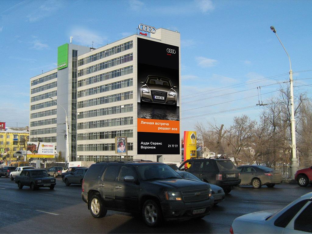 Крышная установка + брандмауэр - Московский пр-т, 4 (сторона А), дневной вид
