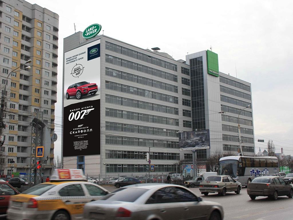 Крышная установка + брандмауэр - Московский пр-т, 4 (сторона Б), дневной вид