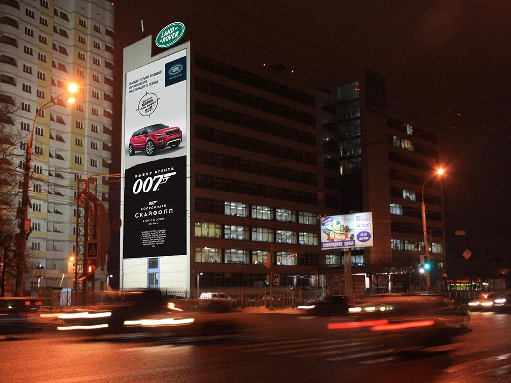 Крышная установка + брандмауэр - Московский пр-т, 4 (сторона Б), ночной вид