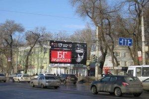 Завершены работы по размещению рекламных баннеров с рекламой концерта «БГ и Аквариум» в г. Воронеж