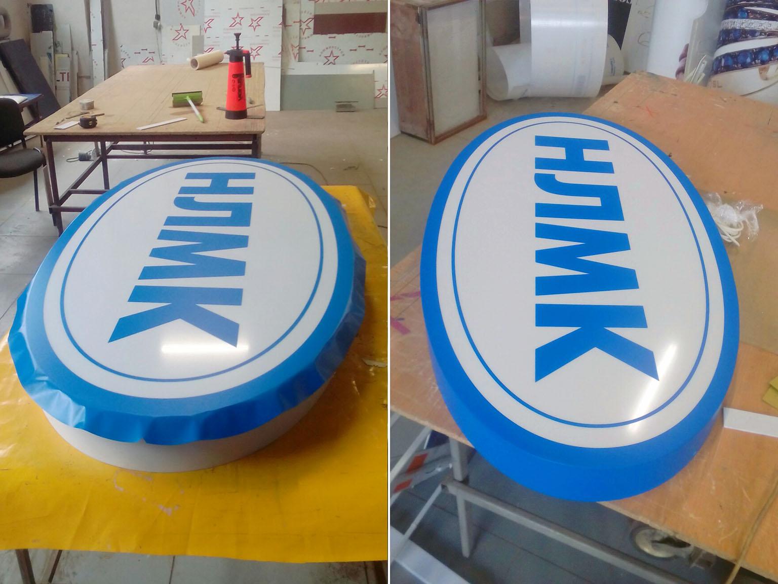Изготовление светового логотипа «НЛМК»