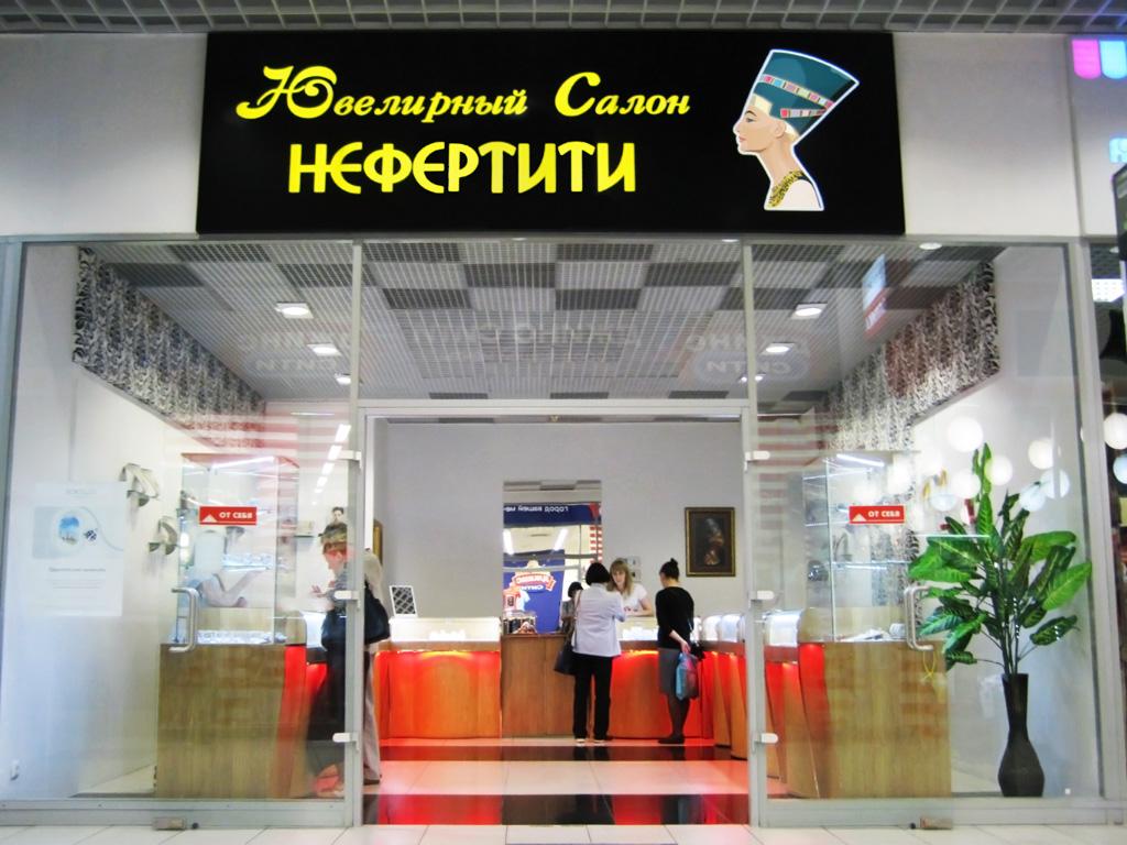 Интерьерная вывеска «Нефертити» в ТЦ «Армада», г. Воронеж