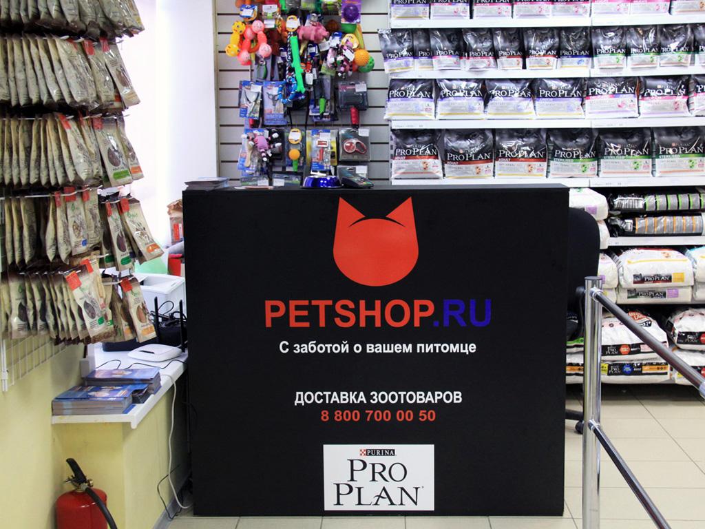 Аппликация пленкой на ресепшене «Petshop.Ru»