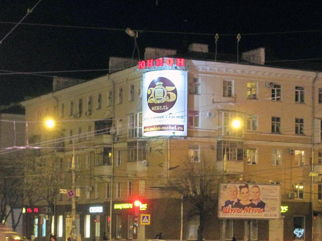 Комплекс рекламных конструкций «Юнион», ночной вид
