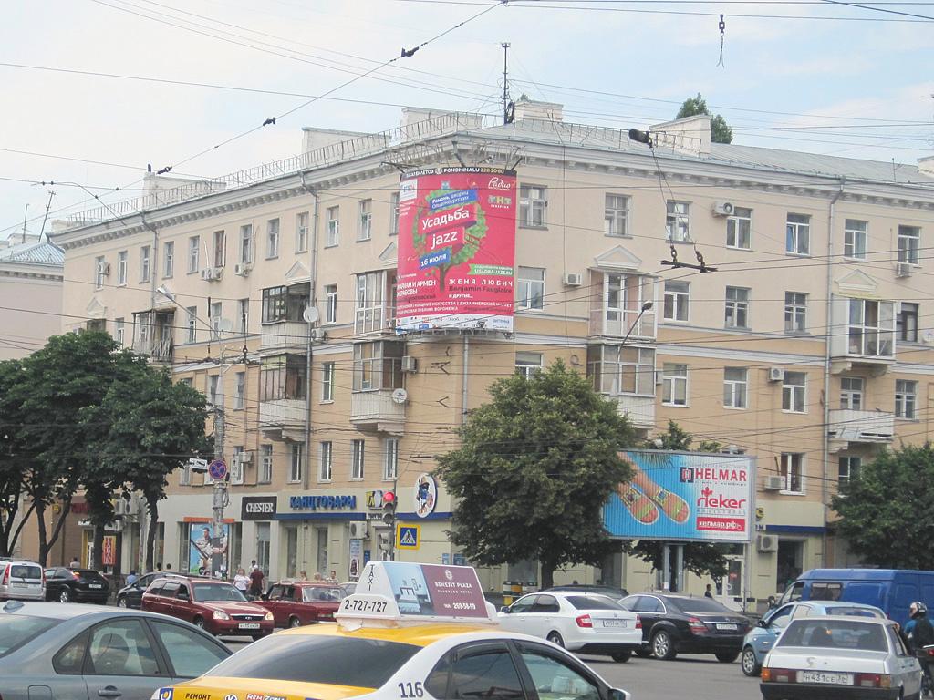 Брандмауэр «Усадьба Джаз», ул. Плехановская, д. 40