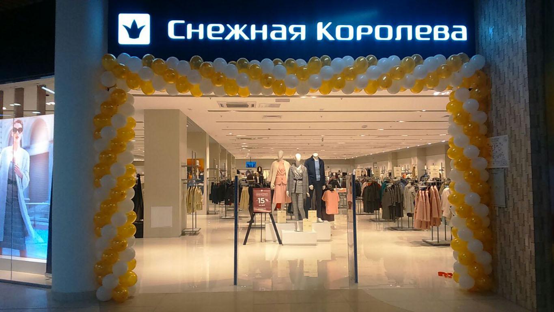Открытие магазина «Снежная Королева» в МФК «МегаГРИНН», г. Курск