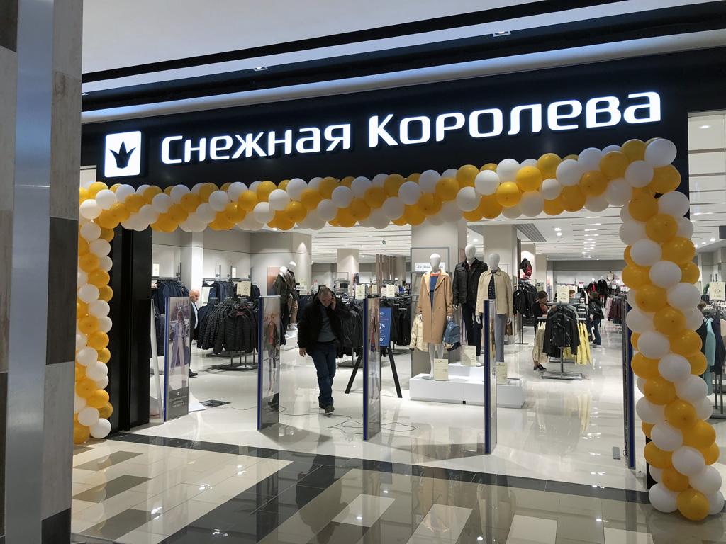 Открытие магазина «Снежная Королева» в ТРЦ «Космос», г. Ставрополь