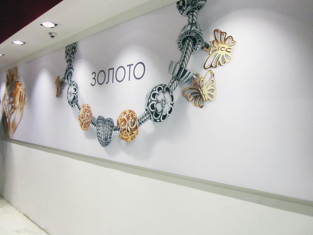 Магазин «Sunlight», настенные имиджевые плакаты, правая стена