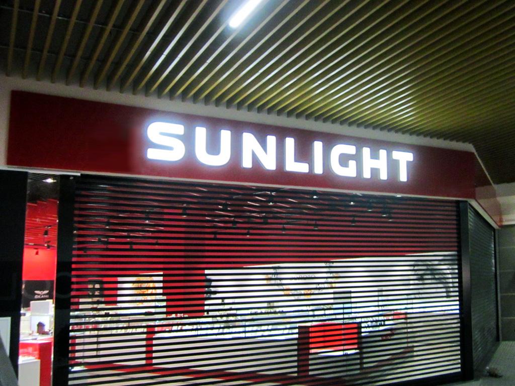 Магазин «Sunlight», вывеска на входном фризе