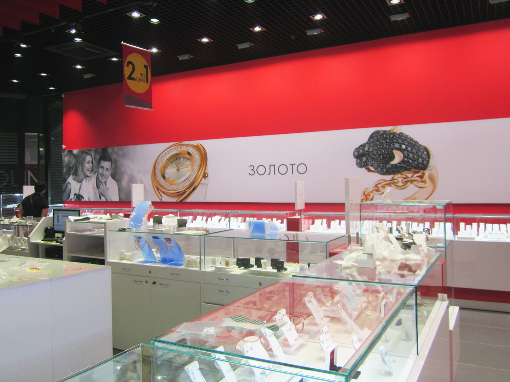 Магазин «Sunlight», настенные имиджевые плакаты, левая стена