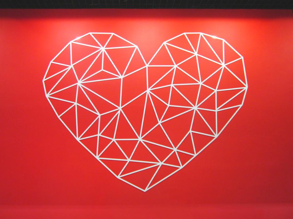 Магазин «Sunlight», несветовой элемент «Сердце»