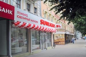 Завершены работы по оформлению сетевого ювелирного магазина «Sunlight» на проспекте Революции, г. Воронеж